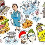 【大分県の旅②】温泉の街、湯布院